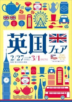 20150213 Poster Data